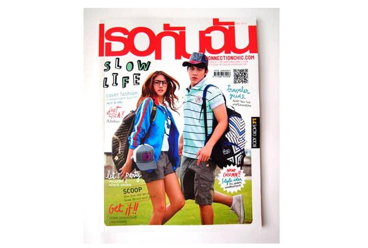 รูป Book Ther Kub Chan2 - ประกอบเนื้อหา Print On Demand