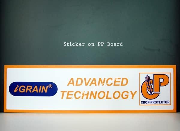 รูป StickerOnPPBoard - ประกอบเนื้อหา ป้ายคำพูด ป้ายพร็อพ
