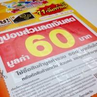 รูป ClearDrying 200x200 - ประกอบเนื้อหา งานพิมพ์ป้องกันการปลอมแปลง