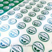 รูป Sticker2 200x200 - ประกอบเนื้อหา สติ๊กเกอร์กันปลอมแปลง สติ๊กเกอร์กระดาษ