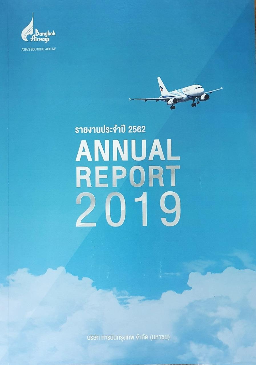 รูป Annual Report BangkokAirways2019 - ประกอบเนื้อหา รายงานประจำปี