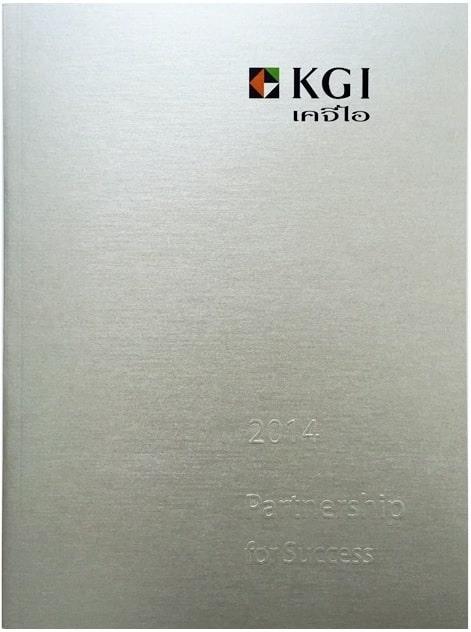 รูป AnnualKGI6 - ประกอบเนื้อหา รายงานประจำปี