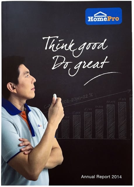 รูป AnnualReport120151 - ประกอบเนื้อหา รายงานประจำปี