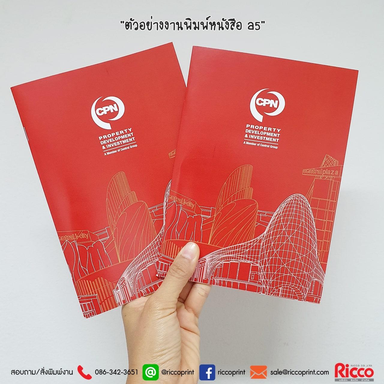 รูป Booklet 2019 07 - ประกอบเนื้อหา หนังสือ คู่มือ Booklet