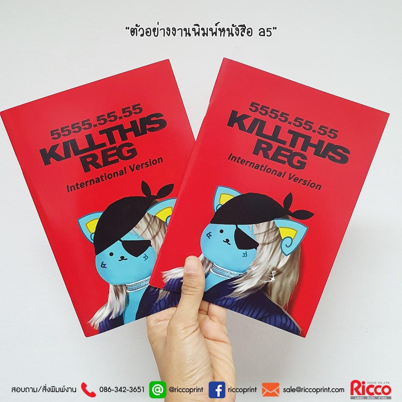 รูป Booklet 2019 13 - ประกอบเนื้อหา หนังสือ คู่มือ Booklet