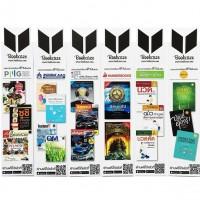 รูป Bookmark2 200x200 - ประกอบเนื้อหา ที่คั่นหนังสือ