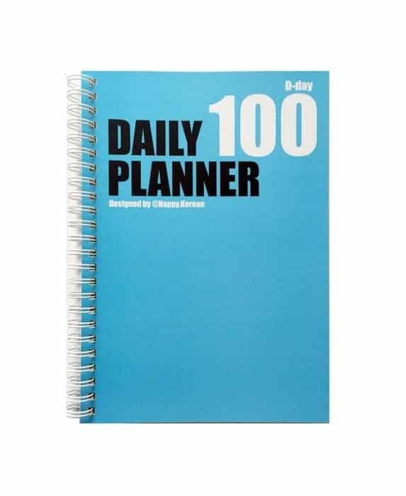 รูป Diary1 - ประกอบเนื้อหา สมุดโน้ต ไดอารี่