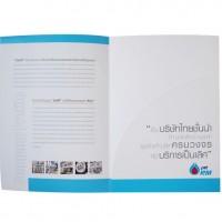 รูป IMG 0000113 200x200 - ประกอบเนื้อหา แฟ้มเอกสาร