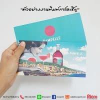 รูป Invitation Card 2019 13 200x200 - ประกอบเนื้อหา การ์ดเชิญ โปสการ์ด