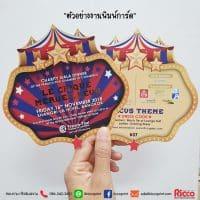 รูป Invitation Card 2019 4 200x200 - ประกอบเนื้อหา การ์ดเชิญ โปสการ์ด