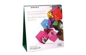 รูป Calendar Lotus 2020 300x194 - ประกอบเนื้อหา Home