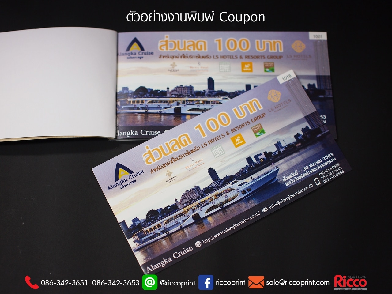 รูป Coupon Gift Voucher 2020 AlangkaCruise4 - ประกอบเนื้อหา คูปอง บัตรกำนัล ตั๋ว
