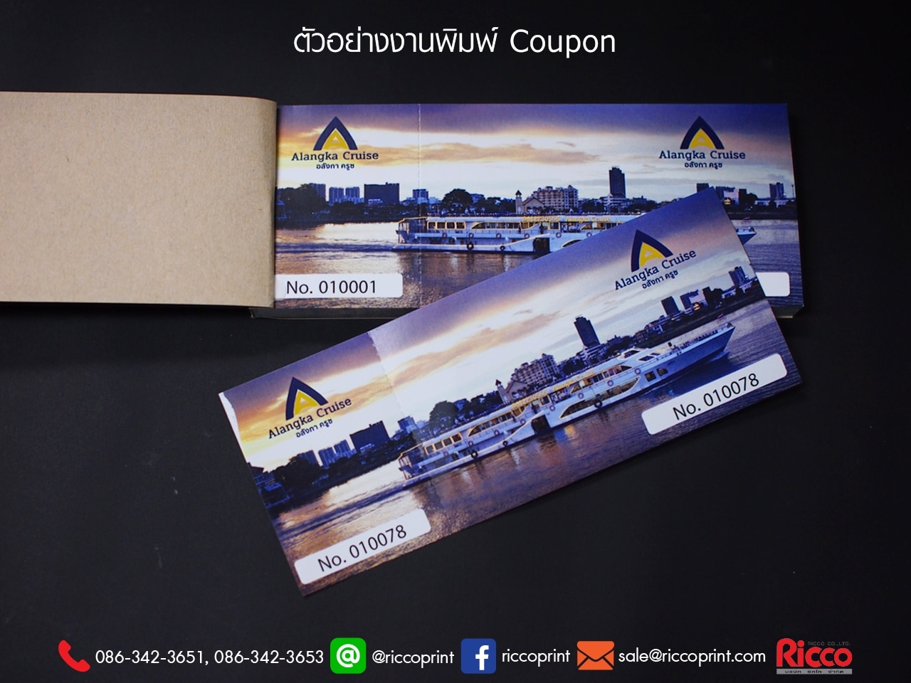 รูป Coupon Gift Voucher 2020 AlangkaCruise6 - ประกอบเนื้อหา คูปอง บัตรกำนัล ตั๋ว