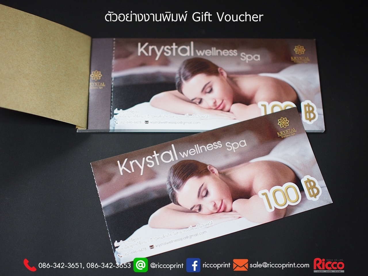 รูป Coupon Gift Voucher 2020 KrystayWellness2 - ประกอบเนื้อหา คูปอง บัตรกำนัล ตั๋ว