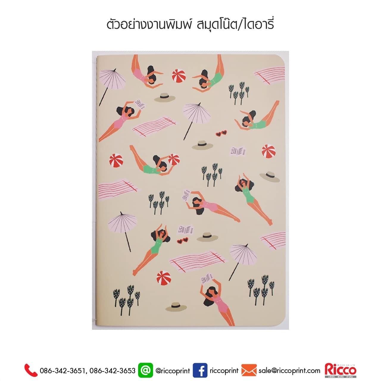 รูป Notebook Diary 16 - ประกอบเนื้อหา สมุดโน้ต ไดอารี่