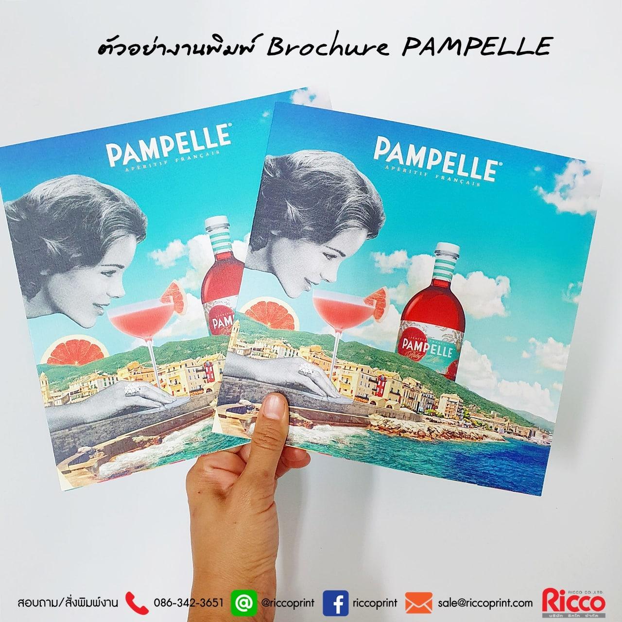 รูป Brochure 2020 5 - ประกอบเนื้อหา Home