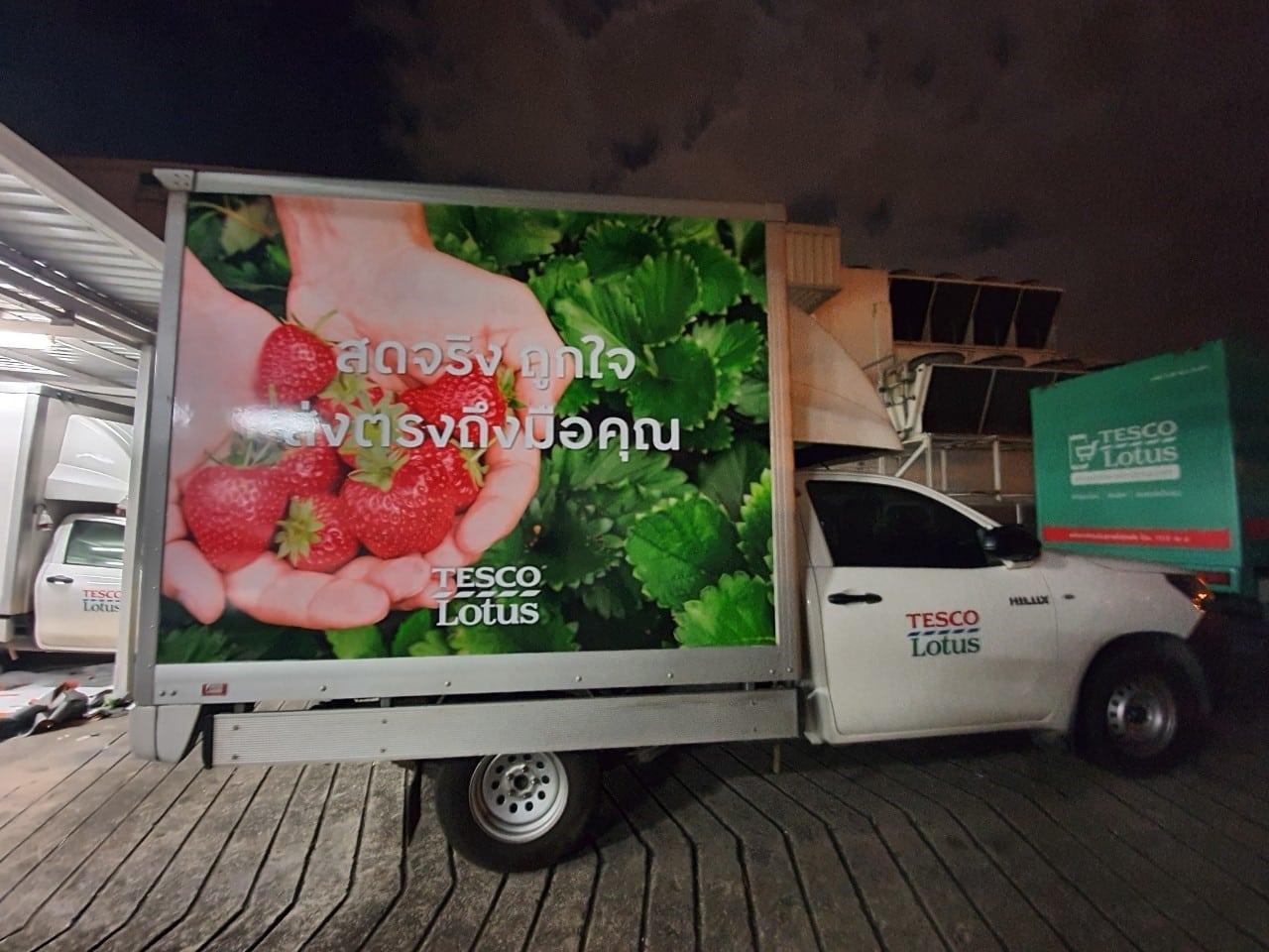 รูป Sticker Van 2020 10 - ประกอบเนื้อหา สติ๊กเกอร์โฆษณาติดรถ