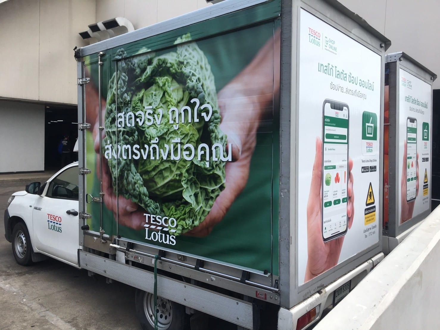 รูป Sticker Van 2020 118 - ประกอบเนื้อหา สติ๊กเกอร์โฆษณาติดรถ