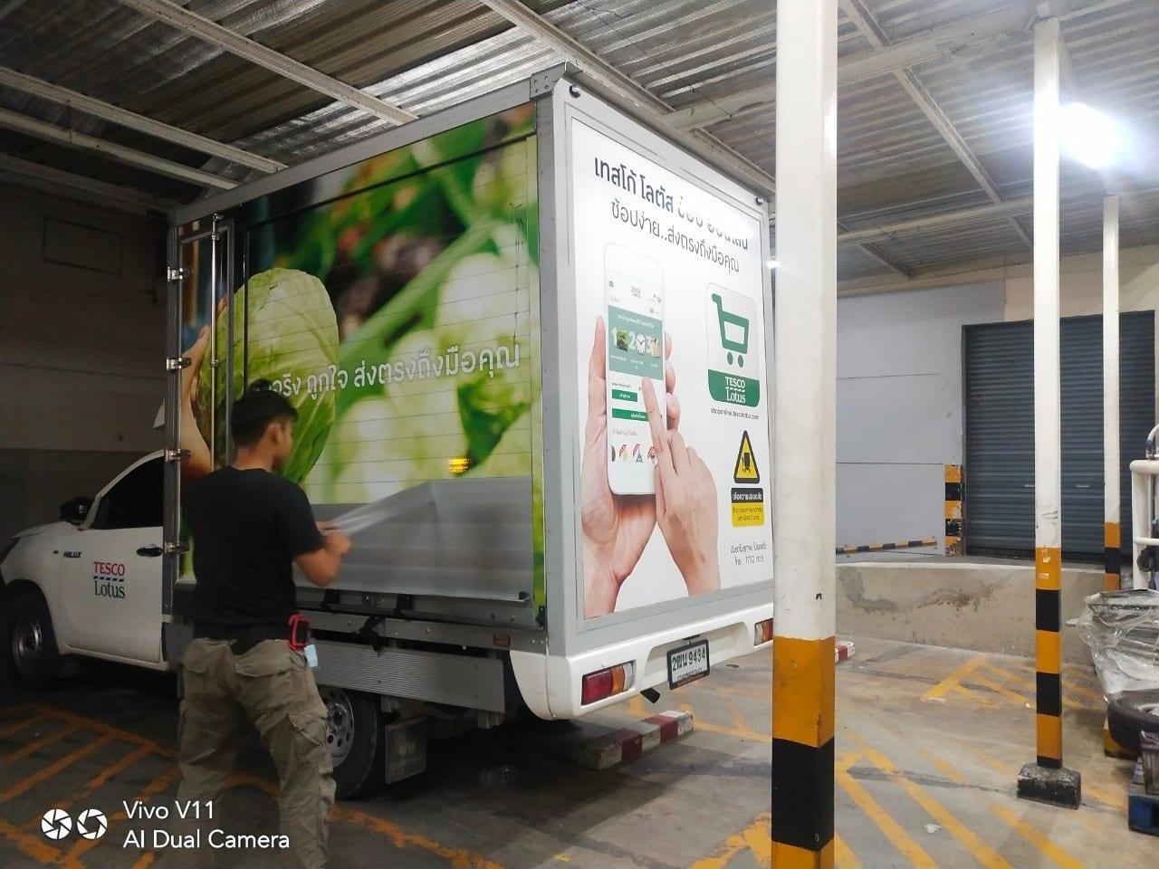 รูป Sticker Van 2020 23 - ประกอบเนื้อหา สติ๊กเกอร์โฆษณาติดรถ