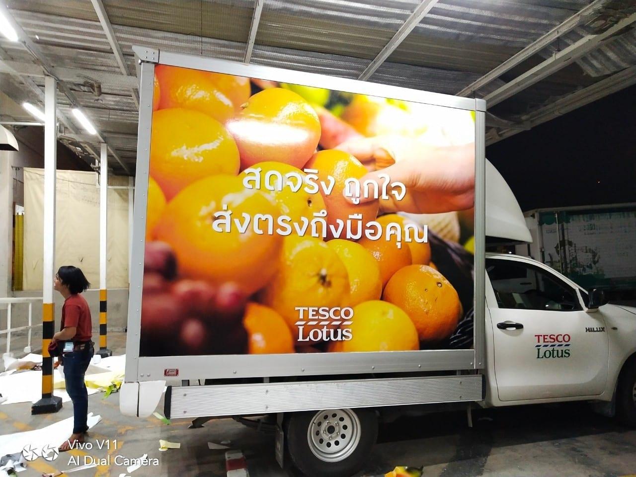 รูป Sticker Van 2020 33 - ประกอบเนื้อหา สติ๊กเกอร์โฆษณาติดรถ