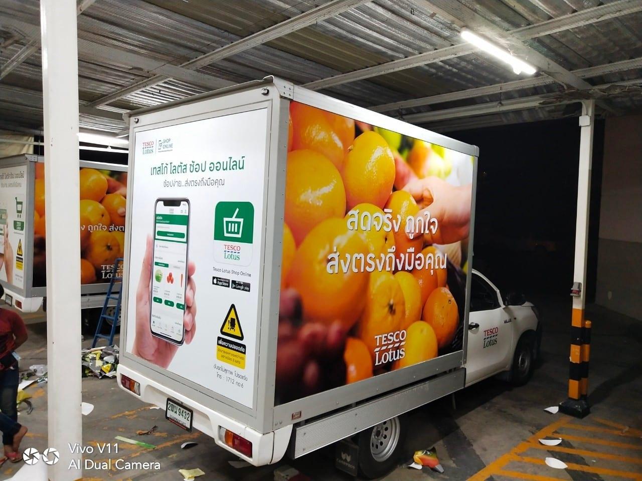 รูป Sticker Van 2020 34 - ประกอบเนื้อหา สติ๊กเกอร์โฆษณาติดรถ