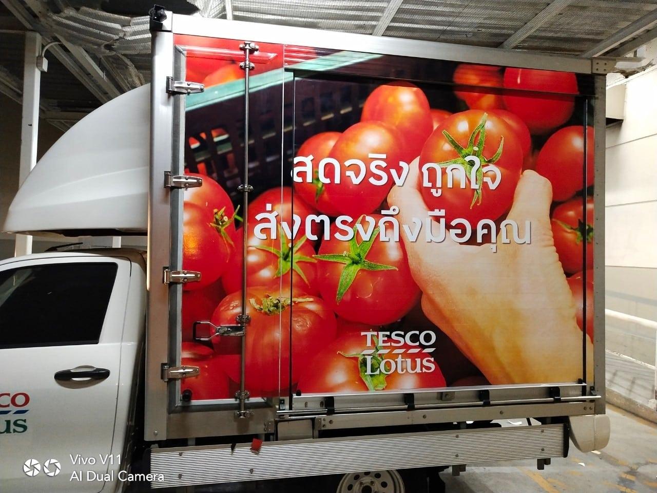 รูป Sticker Van 2020 38 - ประกอบเนื้อหา สติ๊กเกอร์โฆษณาติดรถ