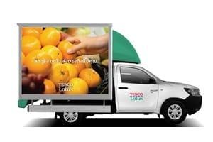 รูป Sticker Van 2020 1 - ประกอบเนื้อหา Home