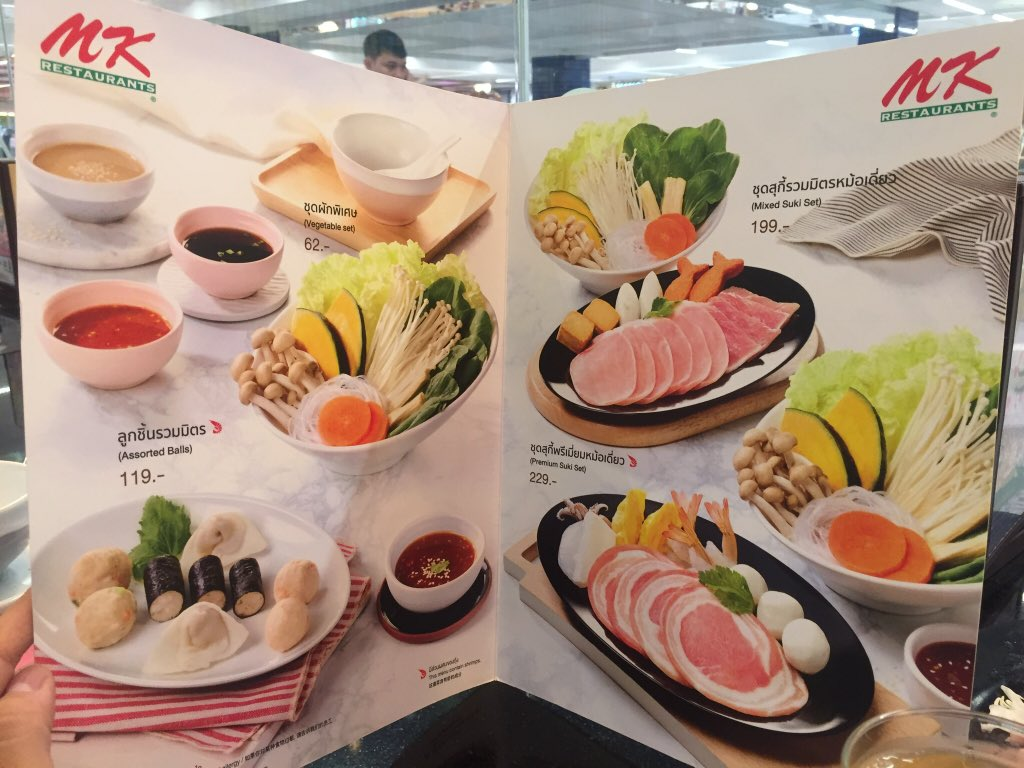 รูป Publications in restaurants 05 - ประกอบเนื้อหา งานสื่อสิ่งพิมพ์ที่พบเห็นได้ในร้านอาหาร มีแล้วช่วยสร้างเอกลักษณ์ให้กับร้าน