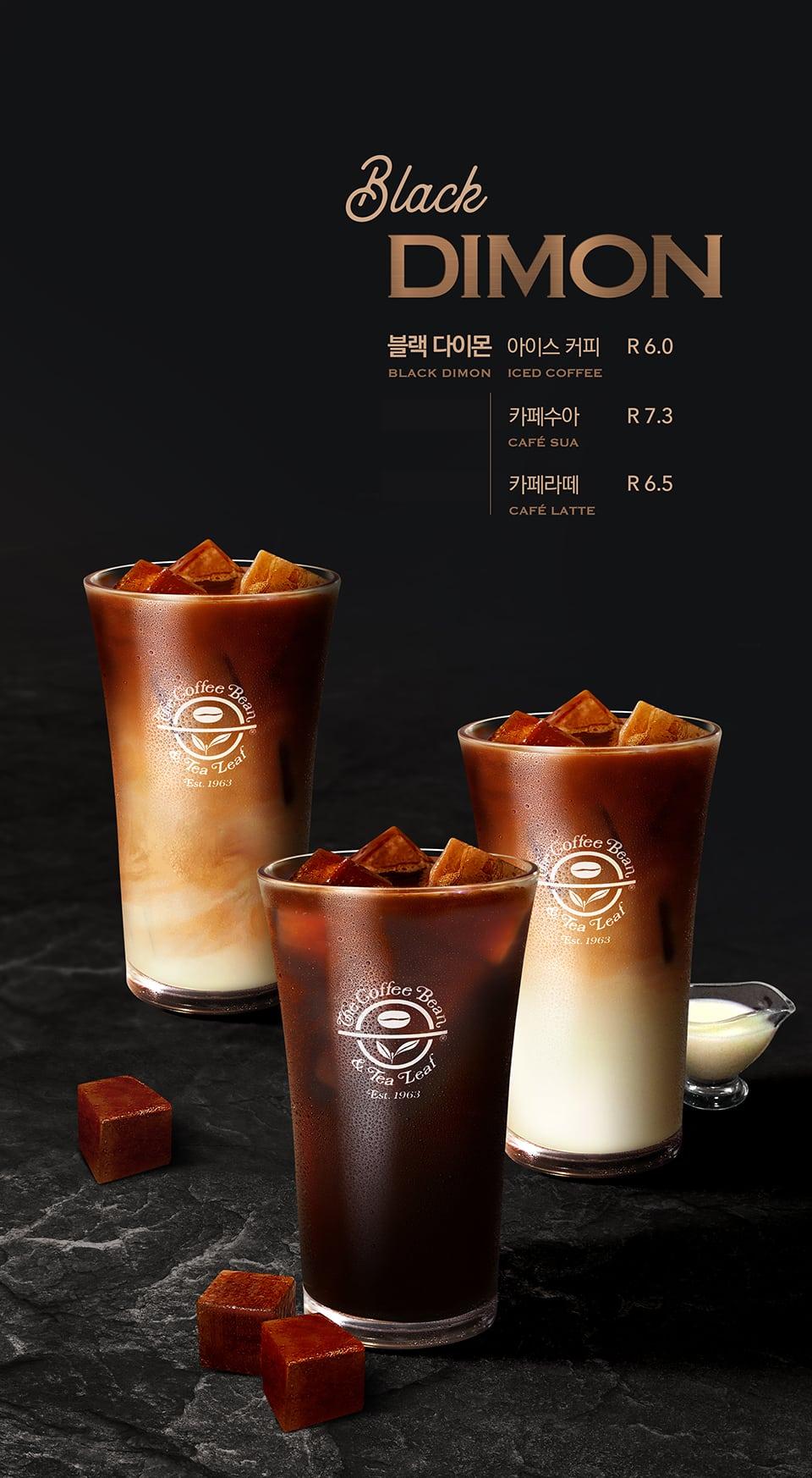 รูป coffee 02 - ประกอบเนื้อหา 10 ตัวอย่างเมนูเครื่องดื่ม แผ่นเดียว ดีไซน์สวย เหมาะสำหรับร้านกาแฟ คาเฟ่