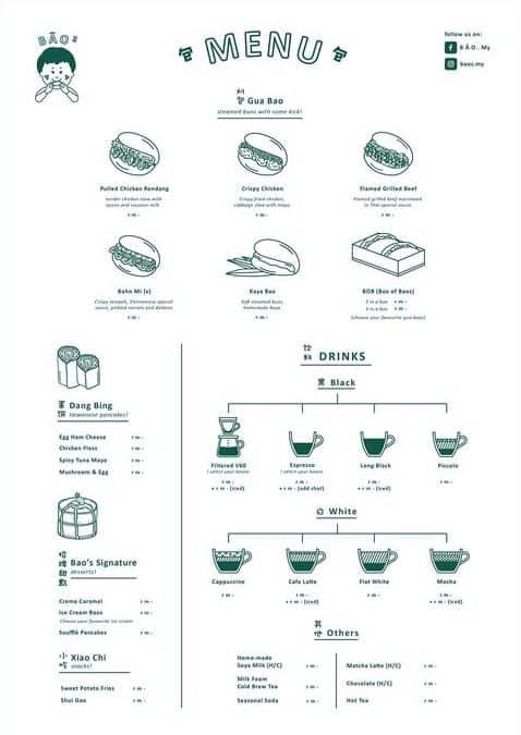 รูป coffee 10 e1594287019994 - ประกอบเนื้อหา 10 ตัวอย่างเมนูเครื่องดื่ม แผ่นเดียว ดีไซน์สวย เหมาะสำหรับร้านกาแฟ คาเฟ่