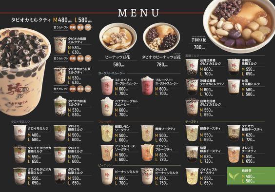รูป coffee 11 - ประกอบเนื้อหา 10 ตัวอย่างเมนูเครื่องดื่ม แผ่นเดียว ดีไซน์สวย เหมาะสำหรับร้านกาแฟ คาเฟ่