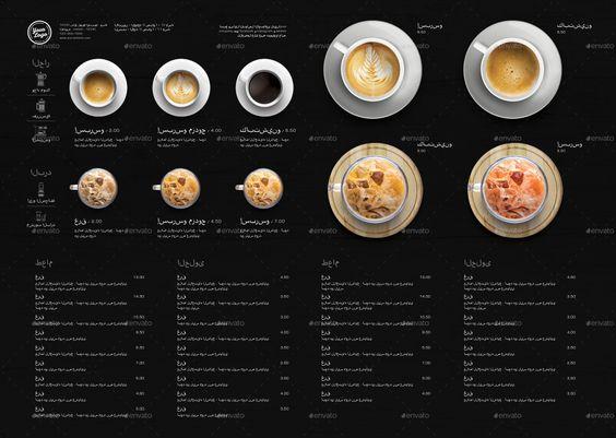 รูป coffee 12 - ประกอบเนื้อหา 10 ตัวอย่างเมนูเครื่องดื่ม แผ่นเดียว ดีไซน์สวย เหมาะสำหรับร้านกาแฟ คาเฟ่