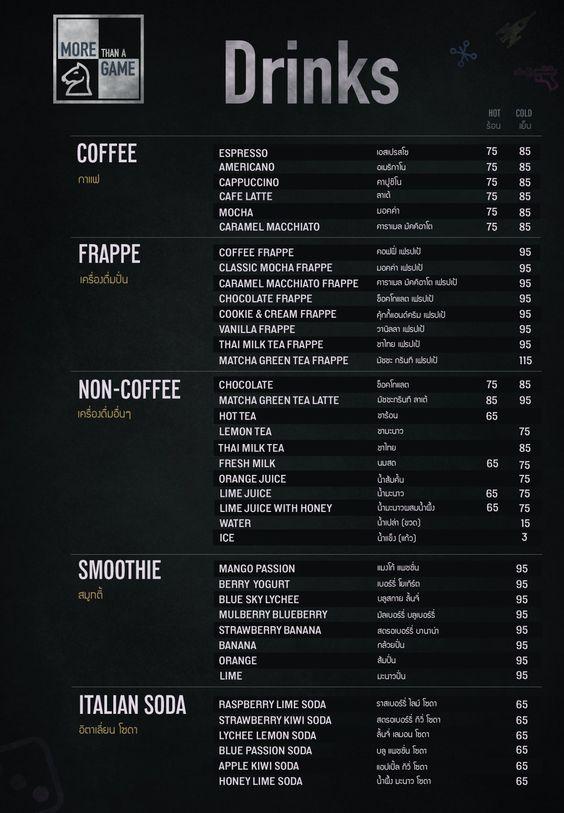 รูป coffee menu 06 - ประกอบเนื้อหา พาชม 10 ตัวอย่างงานออกแบบ และดีไซน์ เมนูร้านกาแฟ
